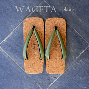 WAGETA - plain - (for MEN)