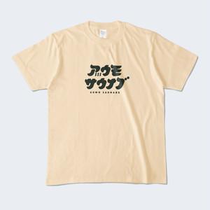 サウナ部Tシャツ-01(ライトピンク・ライトブルー)