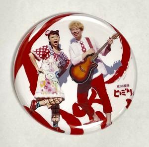 缶バッジ「わっしょい!! ①」(サイズ:32mm)
