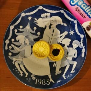 ∞ Stig Lindberg Limited Christmas Plate 1983 ∞