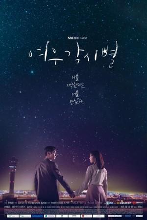 韓国ドラマ【輝く星のターミナル】Blu-ray版 全32話