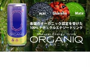 ORGANIQ(オルガニック)24本入り (1箱24本入り、1ケース)