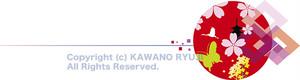 日本の観光ワンポイントイラスト_(.aiベクターデータ)