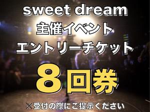 エントリーチケット8回券(1回2,100円)