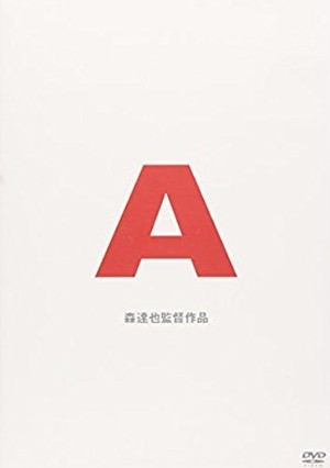 A/DVD