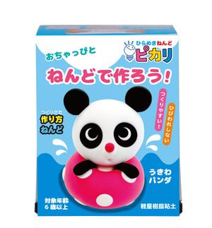 【ケース付】「うきわパンダ」 オリジナルねんどキット