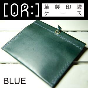 革製印鑑ケース[BLUE]