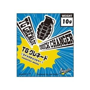 MORRIS / TGグレネードクイックチェンジャー 14g