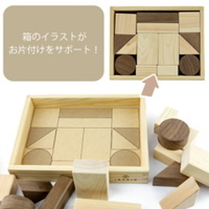 IKONIH BUILDING BLOCKS 積み木