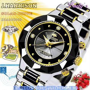 【J.HARRISON】 JH-024LBB 4石天然ダイヤモンド付ソーラー電波腕時計