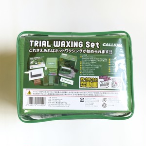 TRIAL WAXING SET GALLIUM