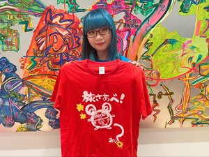 「2020旅さあべ!Tシャツ」レッド【Mサイズ】