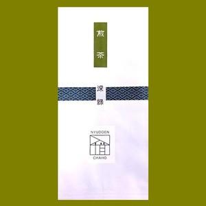 煎茶 深緑(しんりょく)100g