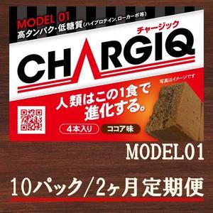2ヶ月定期便 / 10パック MODEL01 ココア味