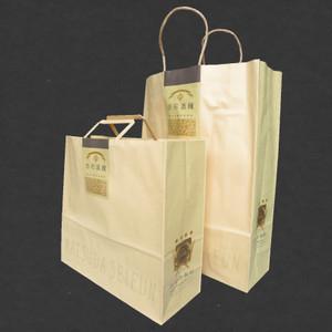 オリジナル手さげ袋 (紙製)(追加購入分です)【大サイズ・3枚入】