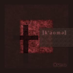 シングルCD「[kˈəʊmə]」