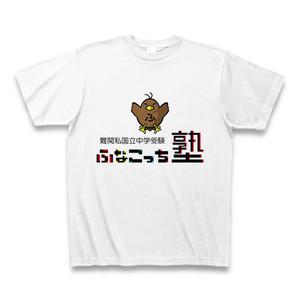 オリジナルTシャツB(ホワイト)
