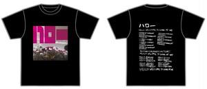 ロマン急行/「ハロー」Tシャツ