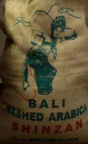 これしか飲まない人がいる!神の島のコーヒー インドネシア バリ神山 100g