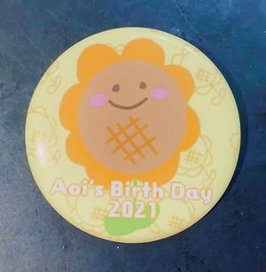 陽葵誕生祭記念缶バッジ 2021
