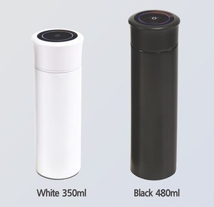 Link UV-C除菌タンブラー 350ml スマキン