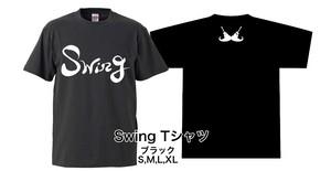 《クラファン》Tシャツ(K)・マスク・除菌ウエット3,500円