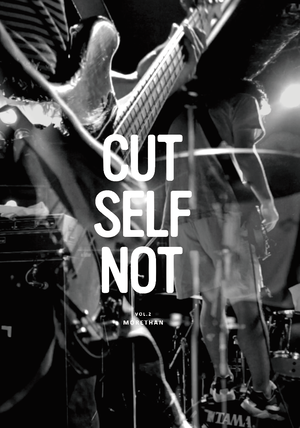 MORETHAN 「CUT SELF NOT Vol.2」 (DVD)