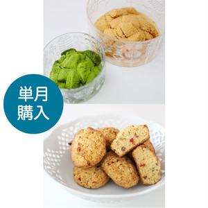 【単月購入】お菓子レッスンキット/8月メニュー