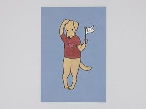 ポストカード「負け犬」