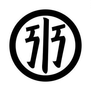 丸に二つ弓の字(2) aiデータ