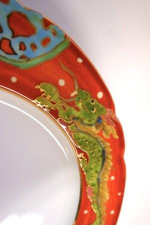 fire dragon / hana plate