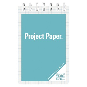 オキナ プロジェクト耐水メモ ブルー PW1562