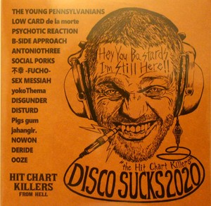 """the hit chart killers"" DISCO SUCKS 2020 V.A. 【ドネーション CD】"
