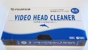 富士フイルム VHS/SVHSビデオデッキ用乾式ヘッドクリーナー