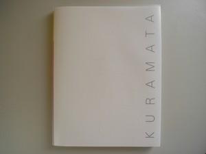 本 倉俣史朗の世界 展 図録/ヴィンテージ家具.com
