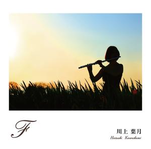 CD「F」