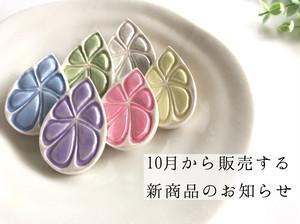 10月の新商品&オープン記念キャンペーン