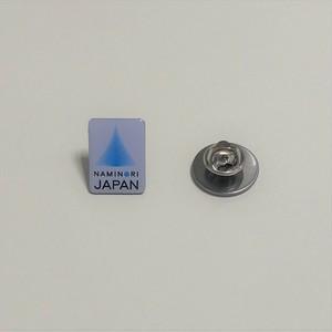 NAMINORI JAPAN ピンバッチセット