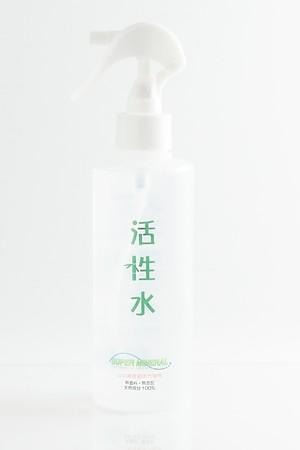 【30日定期便】活性水スプレー 【環境にやさしい竹炭ミネラルミスト】髪・全身用