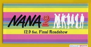 (3) NANA2