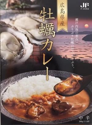 牡蠣カレー(中粒サイズ4粒)  牡蠣の事を知り尽くた広島漁連の牡蠣カレー
