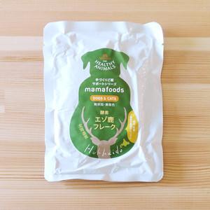 「手作りサポートシリーズ」酵素 エゾ鹿肉フレーク(無添加・無着色)老犬、老猫、食欲がない子におすすめ