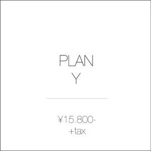 SAY HAVE - Plan Y +展示会招待券