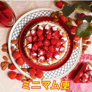 tarte4uミニマムひと月便(ミニサイズタルト&焼き菓子6袋セット)