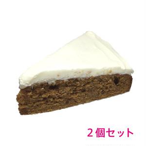《★冷凍配送》スウェーデン菓子「キャロットケーキ(Morotskaka)」2個セット