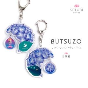[紫陽花]仏像ゆらゆらキーホルダー(青)*観音様とかたつむり*
