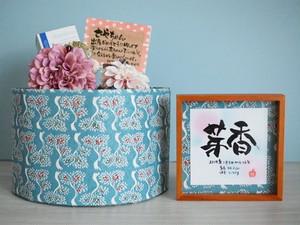 7つのていねい。名言おむつケーキ【水色北欧柄×ピンク系コサージュ】【出産祝いおむつケーキ/和風】