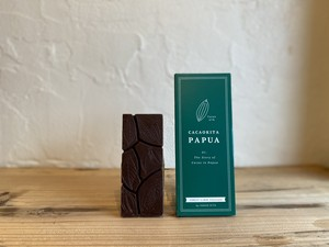PAPUA cacao67%チョコレート