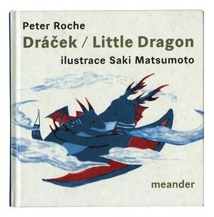 松本沙希「Little dragon」
