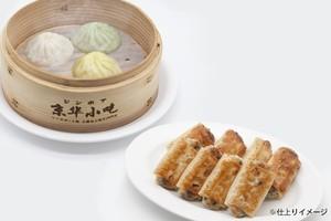 小籠包3種類・三鮮焼き餃子セット(10個入✕3袋・12個入✕2袋)